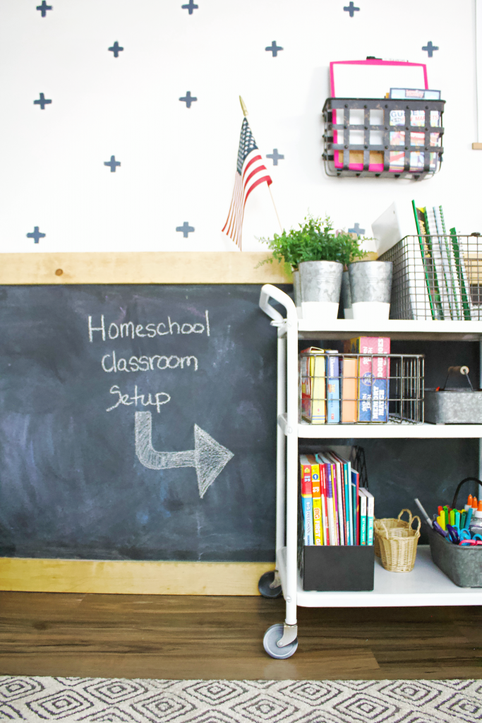A school cart it like home base. It's where you keep your most used curriculum and school supplies. Today I'm sharing our cart essentials. #schoolcart #homeschooling #homeschoolorganization